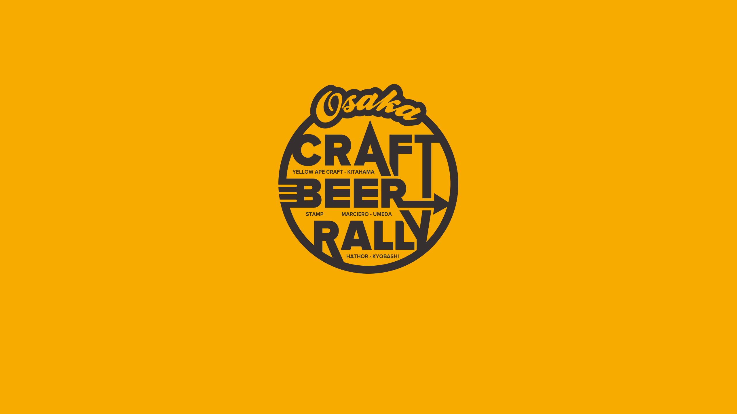 Header Image - Osaka Craft Beer Rally vol.2