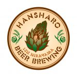 hansyaro_logo_color