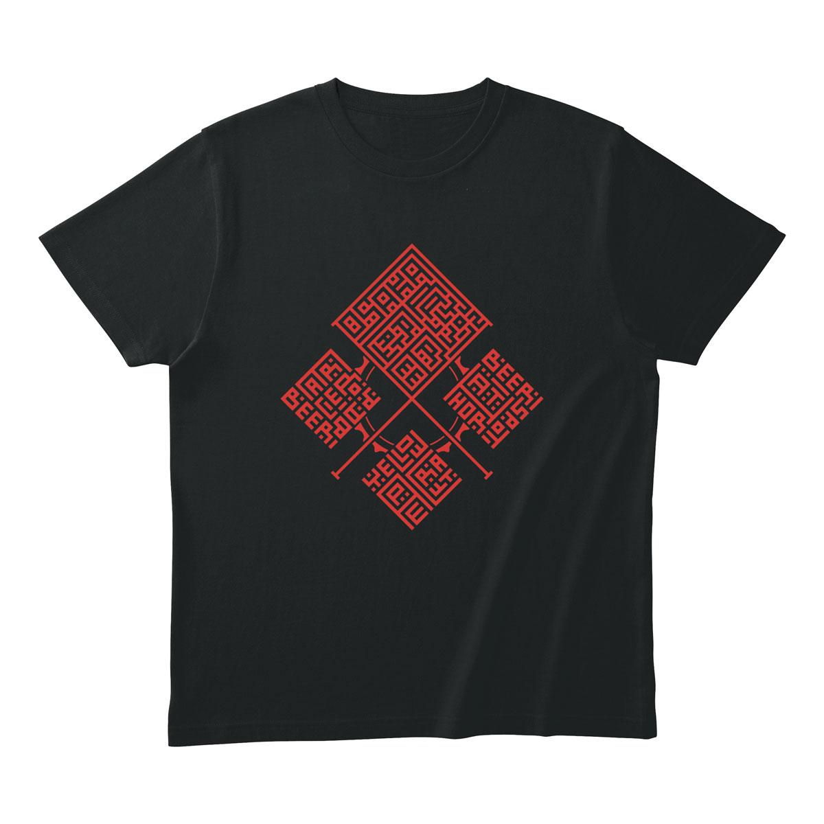 ocbr-vol2_ti-shirt_image