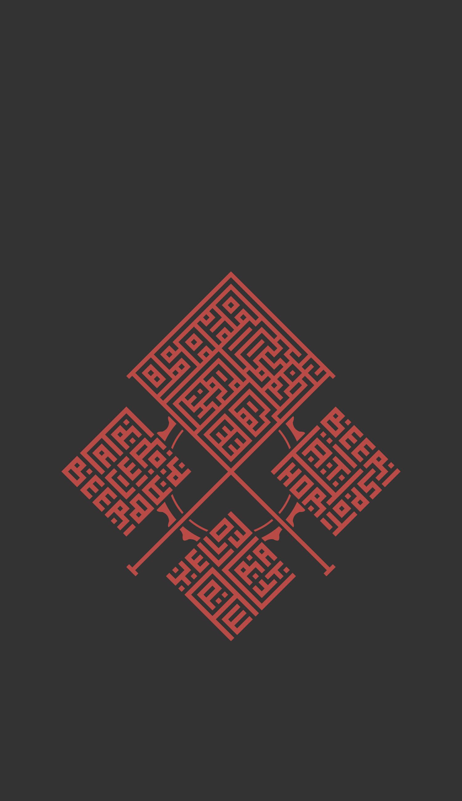 ocbr-vol2_wallpaper